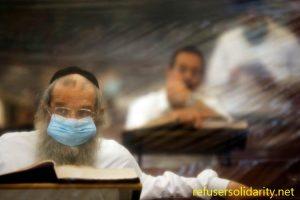 Asosiasi Komunitas Yahudi Diresmikan Oleh Israel