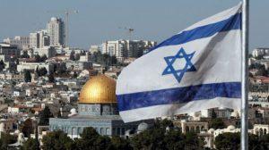 Fakta-fakta Yang Mungkin Tidak Diketahui Tentang Israel
