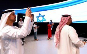 Israel membuka paviliunnya dengan pesta besar di Dubai's Expo 2020